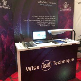Российский Форум «Микроэлектроника 2021»